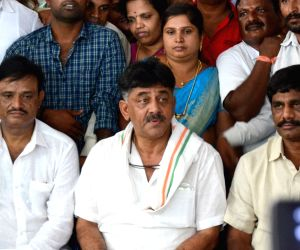 D.K. Shivakumar, D. K. Suresh's press conference