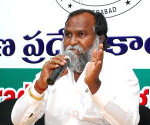 Jagga Reddy's press conference