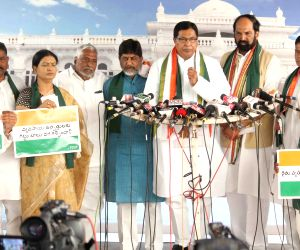 K Jana Reddy's press conference