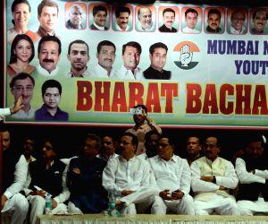 Bharat Bachao Andolan