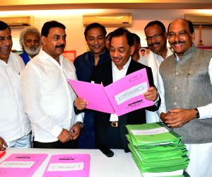 BJP ministers scam exhibition
