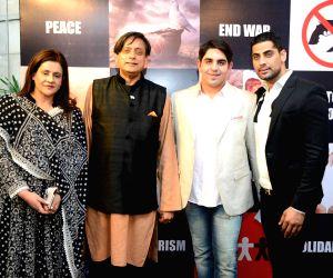 : (230516) New Delhi:  Shashi Tharoor inaugurates Armaan Malhotra's art exhibition