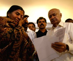 Sushilkumar Shinde's press conference