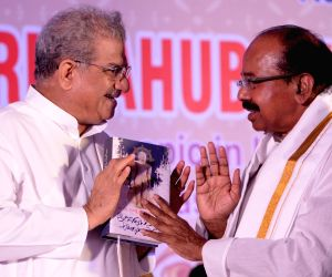 Sri Bahubali Ahimsa Digvijaya' book launch