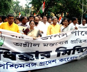 Congress demonstration against Tapas Paul and WB Government