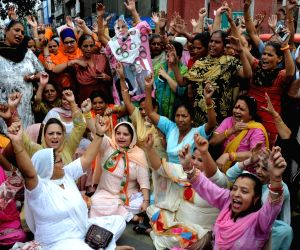 : Amritsar: Congress Mahila Morcha demonstration