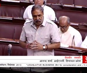 Anand Sharma speaking in Rajya Sabha