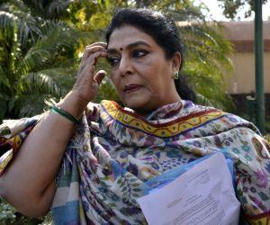Parliament - Renuka Chowdhury