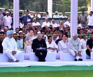 Congress President Rahul Gandhi, Sonia Gandhi, former President Pranab Mukherjee, former Vice President Hamid Ansari, former Prime Minister Manmohan Singh, former Delhi Chief Minister ...