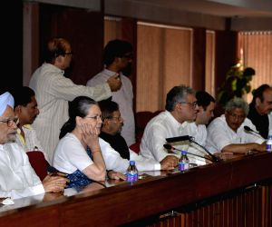 Opposition parties meet to decide Vice President candidate
