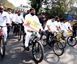 Congress protest bicycle rally from Mahatma Gandhi statue near Mantralaya to Vidhan Bhavan against Central Government  petrol price hike on Monday 01st March, 2021