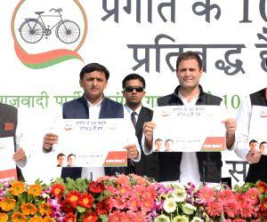 Lucknow: Rahul Gandhi and Akhilesh Yadav releasing manifesto
