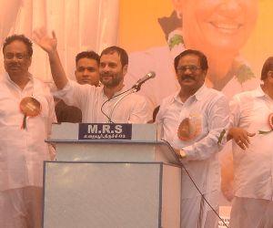 Rahul Gandhi rally