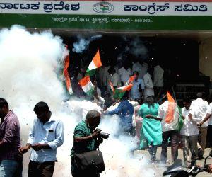 Karnataka Congress press conference