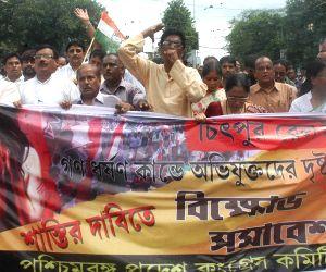 Congress demonstration