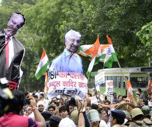 Congress demonstration against Abdul Qadeer Khan