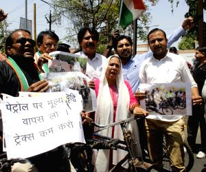 Congress demonstration against hike in petrol prices