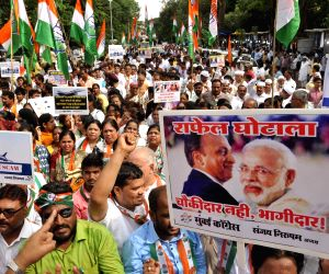 Congress demonstration against the Central Government