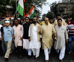 Congress' Sanghati Diwas