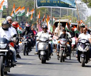 Congress' bike rally