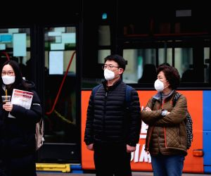 COVID-19: 'Red' alert issued in S.Korea as toll rises to 5