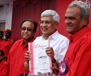 Centenary year celebrations of  Chandra Rajeswara Rao