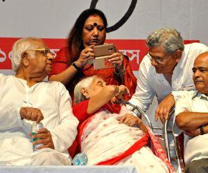 102nd birth anniversary of Jyoti Basu
