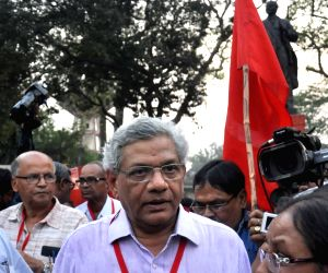 CPI-M demonstration against razing of Lenin's statue