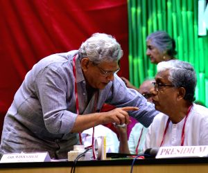 CPI-M's 22nd party Congress