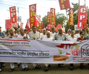 Left  demonstration  against hike in prices of essential commodities