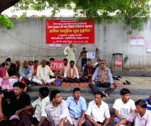 CPI-M demonstration