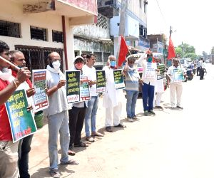 Free Photo: Bihar: CPI (ML) called the decision of the Consultative Committee undemocratic, protested across the state