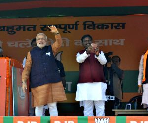 PM Modi addresses a rally in Jharkhand