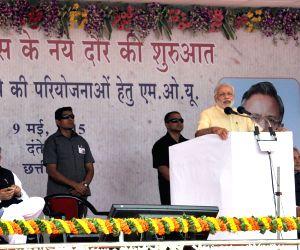 PM Modi during a public meeting