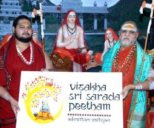 Dasara Mahotsavam commences in Vijayawada