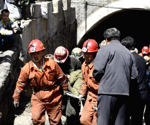 CHINA SHANXI DATONG COAL MINE FLOOD RESCUE