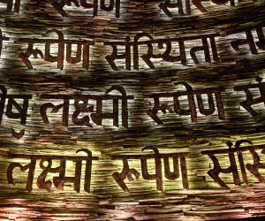 Durga Puja preparations - Chetla Agrani