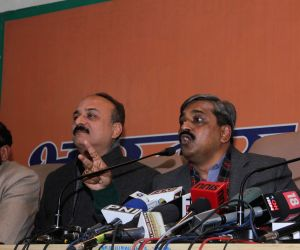 Satish Upadhyay's press conference