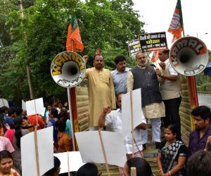 Delhi BJP workers'  demonstration
