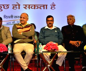 Those ignoring elected government will never listen to common man: AAP Minister