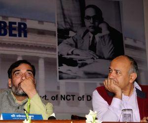 AAP meeting - Manish Sisodia, Gopal Rai