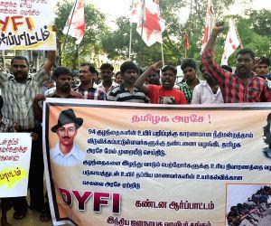 DYFI demonstration