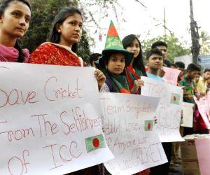 Bangladeshi cricket fans protest