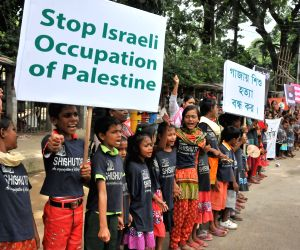 Dhaka: Protest against ongoing Israeli air raids on the Gaza Strip