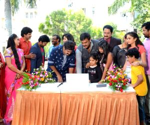 Dictator movie teaser launch