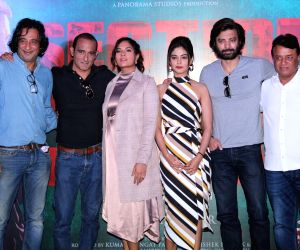 "Film ""Article 375"" trailer launch"