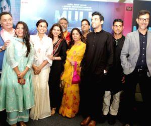 "Promotion of film ""Mulk"" - Anubhav Sinha, Rishi Kapoor and Taapsee Pannu,  Prateik Babbar, Rajat Kapoor and Neena Gupta"