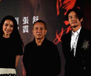 "CHINA-TAIPEI-MOVIE ""THE ASSASSIN""-PRESS CONFERENCE"