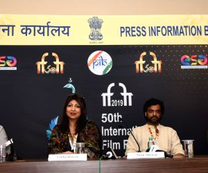 50th International Film Festival of India