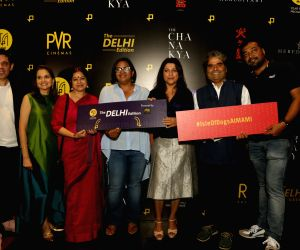 MAMI Year Round Programme - Red Carpet launch